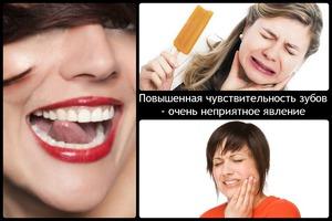 Ломит зубы: причины