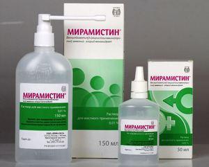 Мирамистин препарат