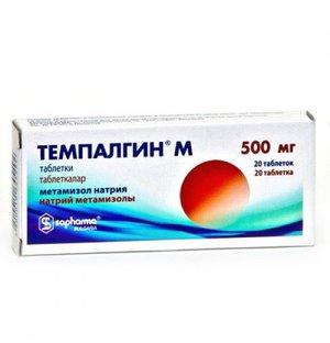 Как пить таблетки темпалгин