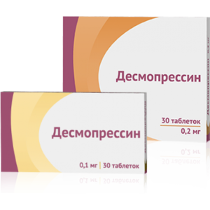 Препарат Десмопрессин