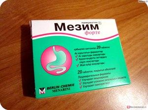 Группа обезбаливающих таблеток