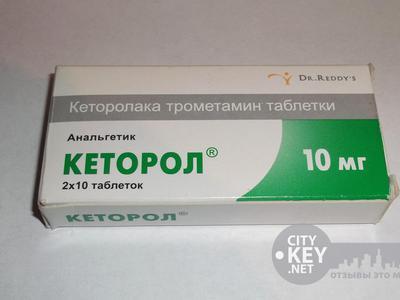Сильные обезболивающие таблетки: список болеутоляющих препаратов
