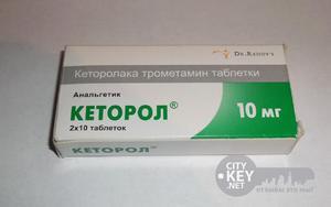 Таблетки обезболивающие