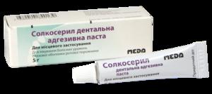 Препарат Солкосерил