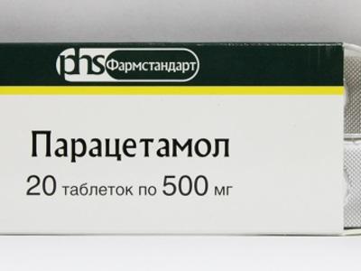 Парацетамол от зубной боли - назначение и эффективность