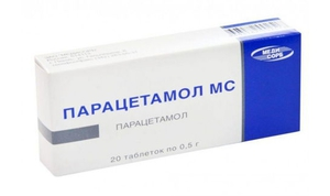 Таблетки Парацетамол от боли в зубах