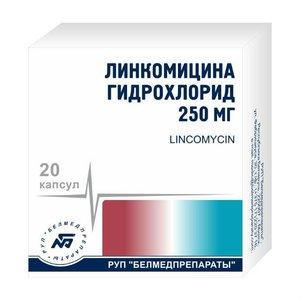 Доза препарата линкомицин