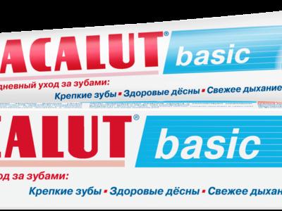 Зубная паста rocs для детей. Плюсы и минусы. Натуральная зубная паста для всей семьи