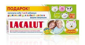 Lacalut Kids: опсиание