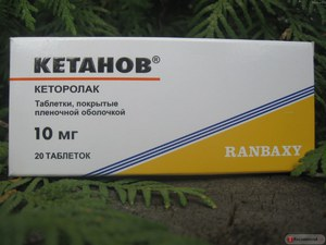 Мой опыт применения Кетанова