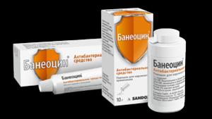Лекарство Банеоцин