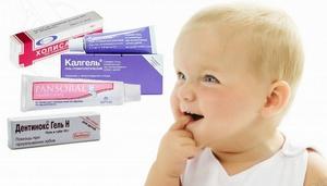 Препараты для периода прорезания зубов