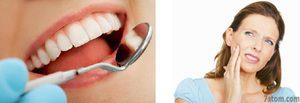 Как убрать зубную боль быстро