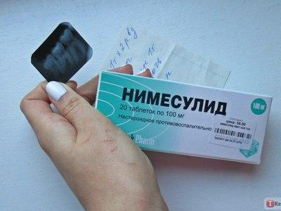 Таблетки от боли в зубах названия