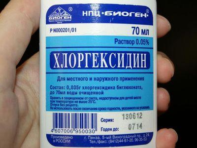 Хлоргексидин биглюконат 0.05: инструкция по применению для полоскания